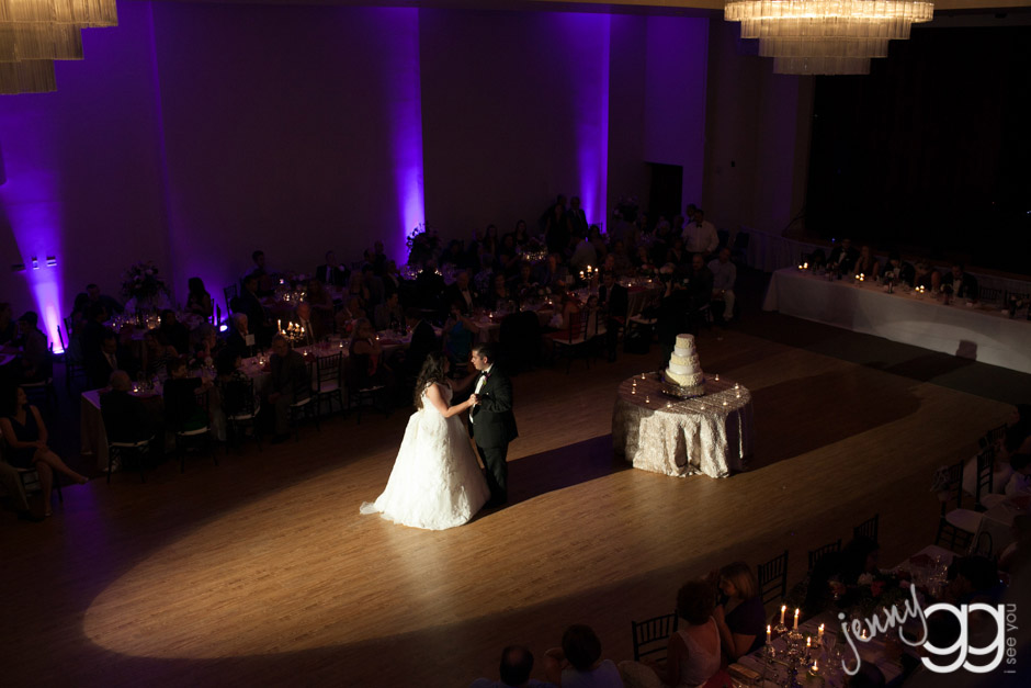 first dance at greek wedding